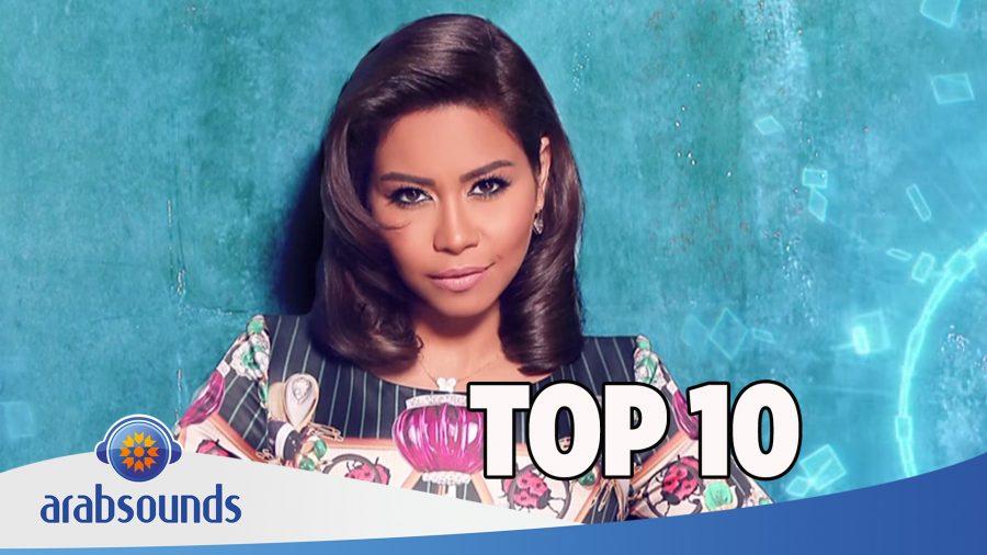 Arab Top 10 Week 09 2017