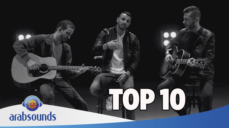 Arab Top 10 Week 13 2017