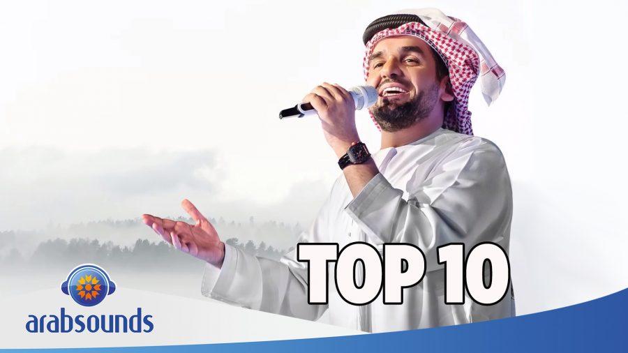 Arab Top 10 Week 14 2017