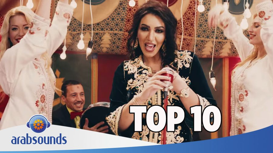 Arab Top 10 Week 16 2017
