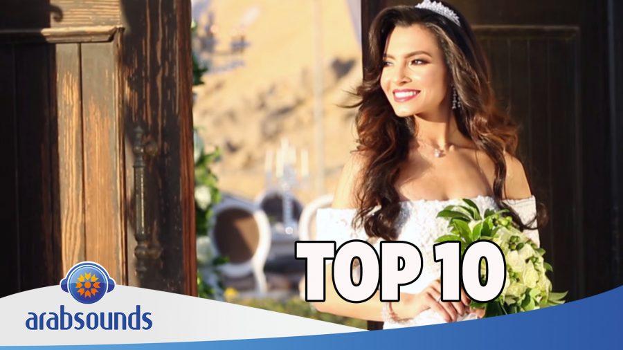 Arab Top 10 Week 17 2017