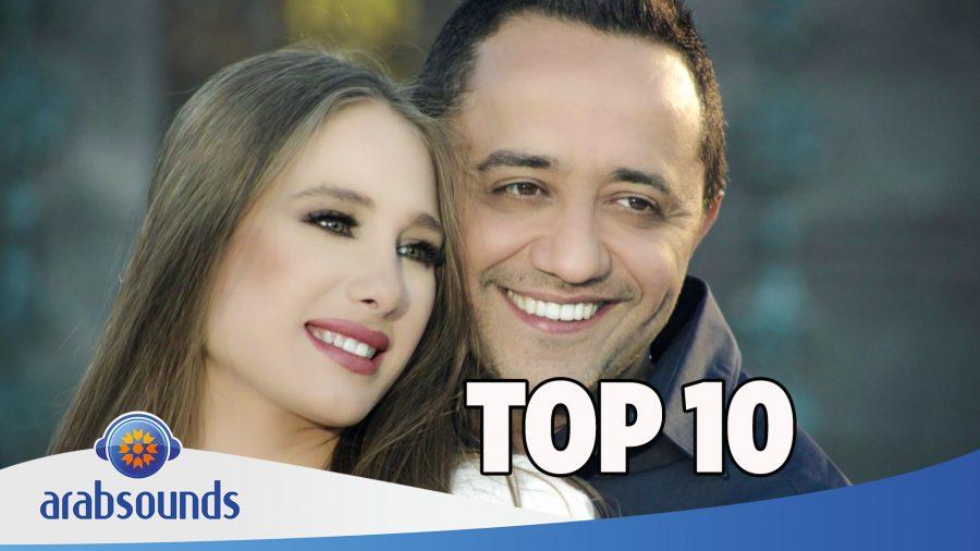Arab Top 10 Week 18 2017