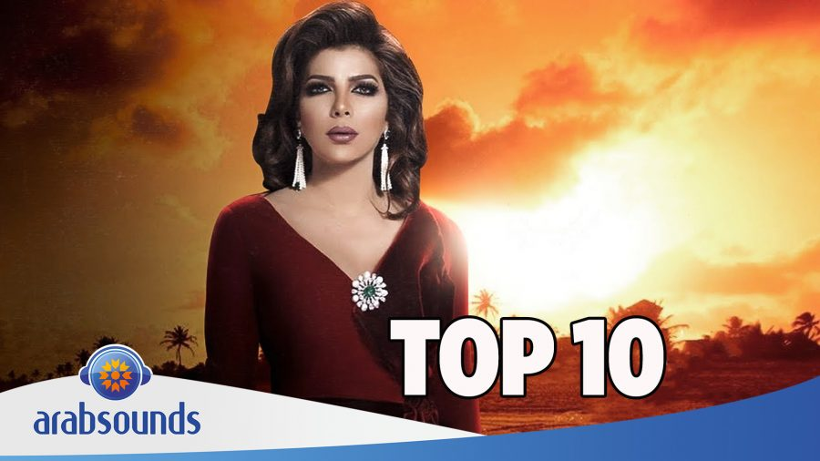 Arab Top 10 Week 24 2017