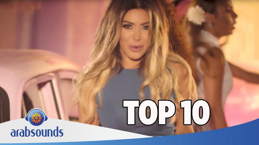 Arab Top 10 Week 28 2017