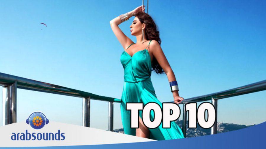 arab-top-10-week-40-2016-1-775x436