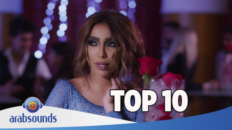 arab-top-10-week-41-2016-2-768x432