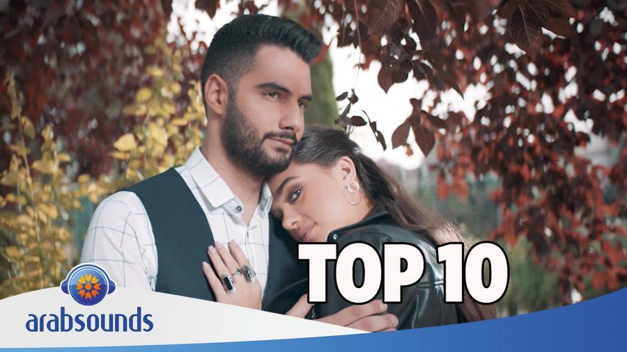 Arab Top 10 Week 43 2017