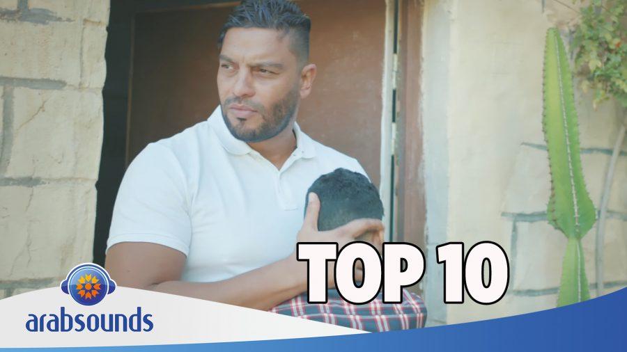 Arab Top 10 Week 45 2017
