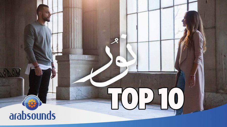 arab-top-10-week-48-2016