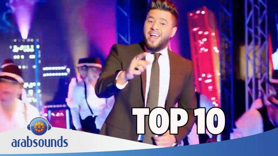 arab-top-10-week-50-2016