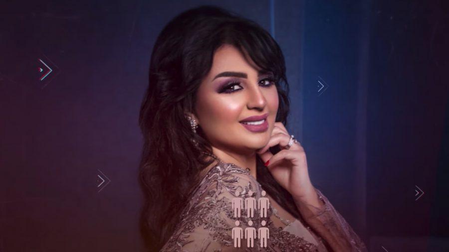 Aseel Hameem - Ser Al Hayah