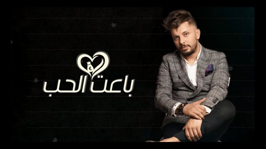 Hatim Ammor - Ba3et Elhob