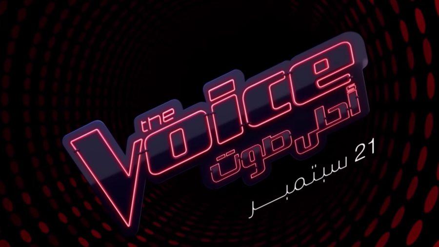 MBC The Voice Season 5 2019