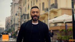 Tamer Hosny - Ghani We Sama3na - Orange Commercial 2021.mp4.00_01_49_18.Still001