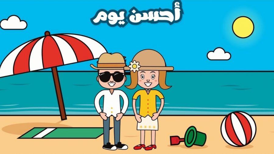 abder_ahssan_youm