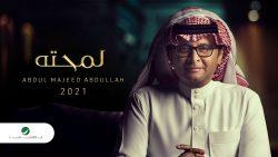 Abdul Majeed Abdullah – Limahta