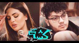 Aburob ft. Saba Shamaa – Kosheh