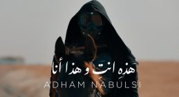 Adham Nabulsi – Hathi Ente W Hatha Ana