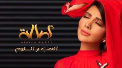 Assala – El Hob Wel Salam