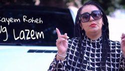 Cheba Dalila ft. Amine La Colombe – Mkayem Roheh Foug Lazem