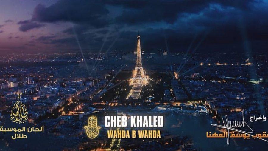 chebkhaled_wahdabwahda