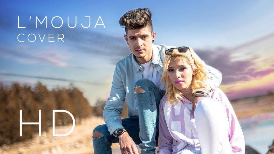douzi_lmouja_samad_os_cover