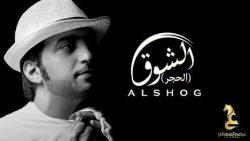 Eida Al Menhali – Alshog