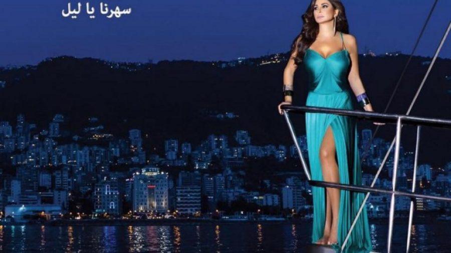 elissa_saharna_ya_leil-768x501