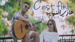 Faycel Sghir – C'est Fini