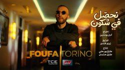Foufa Torino – Nhassel fi Chkoune