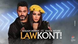 Haifa Wehbe & Akram Hosny – Law Kont