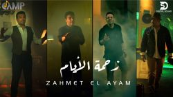 Hamid El Shaari, Hisham Abbas, Mustafa Amar & Ehab Tawfik – Zahmet El Ayam