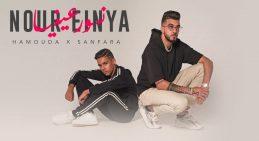 Hamouda & Sanfara – Nour Einya