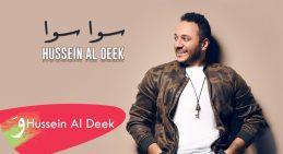 Hussein Al Deek – Sawa Sawa