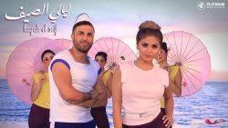 Jad Shwery & Hala Alturk – Layali El Seif