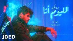 Jihad Akeileh – Lel Youm Ana