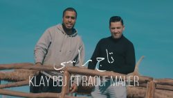 Klay ft. Raouf Maher – Tej Rasi