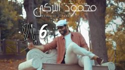Mahmoud Al Turky – B6ELA