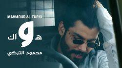 Mahmoud Al Turky – Hawak
