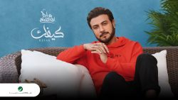 Majid Al Mohandis – Kefak