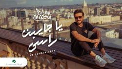 Majid Al Mohandis – Ya Jayben Rasy