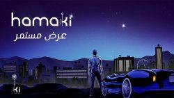 Mohamed Hamaki – Ard Mostamer