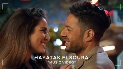 Mohamed Hamaki – Hayatak Fi Soura Music