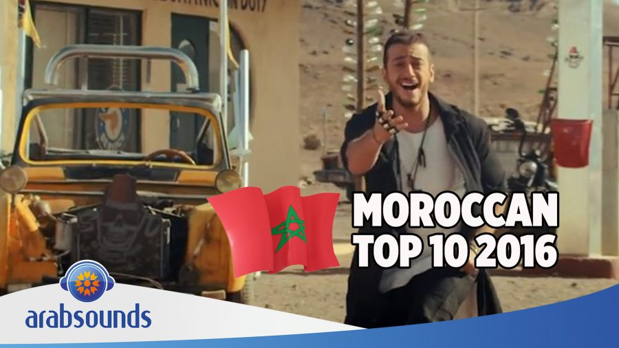 moroccan top 10 songs