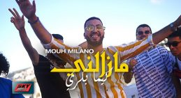 Mouh Milano – Mazalni Kima Bekri