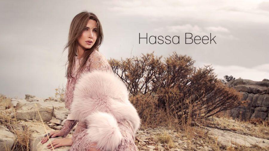 nancy_ajram_hassa_beek_album_2017