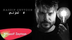 Nassif Zeytoun – La Tehzani