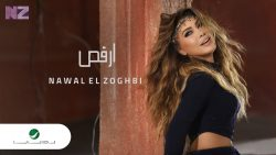 Nawal El Zoghbi – Orkoss