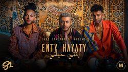 Saad Lamjarred ft. Calema – Enty Hayaty