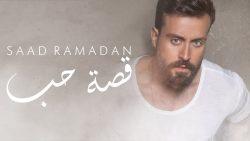 Saad Ramadan – Ossit Hob